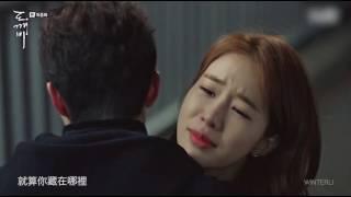 [MV/繁中字] SOYOU - I MISS U_鬼怪CP2 金善x王黎 Video