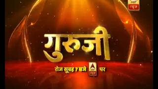 WATCH ABP News' new astrology show 'Guruji' everyday at 7:00AM
