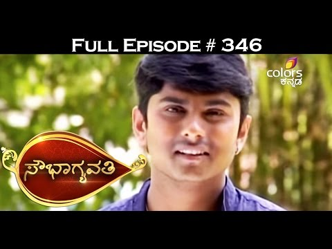Sowbhagyawathi--24th-March-2016--ಸೌಭಾಗ್ಯವತಿ--Full-Episode