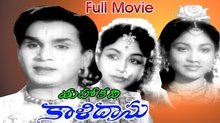 Video Mahakavi Kalidasu Full Length Telugu Movie || DVD Rip.. MP3, 3GP, MP4, WEBM, AVI, FLV September 2018