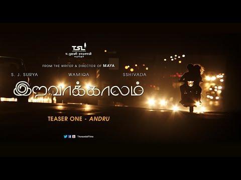 Iravaakaalam - Movie Trailer Image