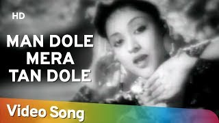 Video Man Dole Mera Tan Dole (HD) - Nagin Song (1954) -  Vyjayanthimala - Pradeep Kumar - Jeevan download in MP3, 3GP, MP4, WEBM, AVI, FLV January 2017