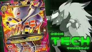 Pokémon Cards - Mega Mewtwo EX Deck Profile! | Deck Tech Thursday #24! by The Pokémon Evolutionaries