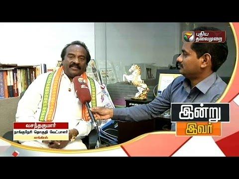 Natchathira-Vetpaalargal--H-Vasanthakumar-Congress--Nanguneri-23-04-2016