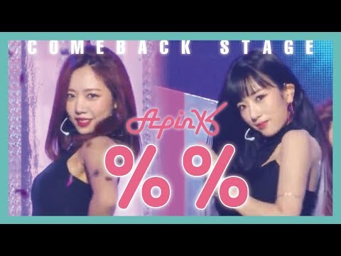 [Comeback Stage] Apink - Eung Eung  , 에이핑크 - %%(응응) Show Music core 20190112 - Thời lượng: 3:32.