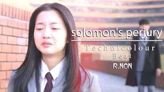 Solomos Prjery Mv   Technicolour Beat     Rnon