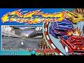 Namco Classic Arcade Games A To Z M A M E