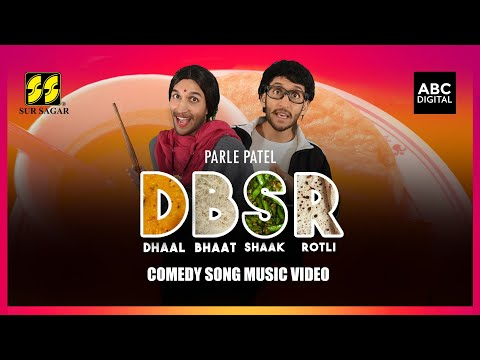 #DBSR - Gujarati Comedy Song Music Video (Dhaal Bhaat Shaak Rotli)