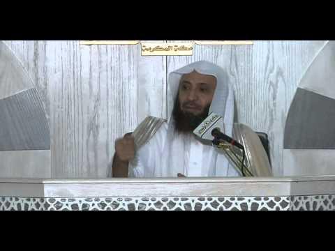 نسائم رمضانية(3) تأملات في قوله تعالى (يا أيها الذين آمنوا قوا أنفسكم وأهليكم نارا) للشيخ.د/محمد عقالا