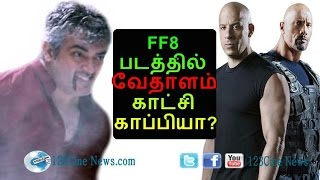 Nonton Thala Ajith's Vedalam Theri Mass scene copied by  FF8   | Vivegam teaser | Thalapathy 61 Film Subtitle Indonesia Streaming Movie Download