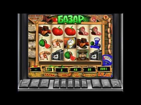Игровые автоматы играть бесплатно и без регистрации братва базар