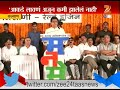Kalyan : Raj Thackeray uncut Speech | राज ठाकरे | कल्याण | भाषण |  MNS । KDMC ELECTION