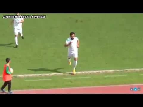 Γιώργος Γραμματικόπουλος γκολ (Διγενής Μόρφου vs Αχυρώνας)