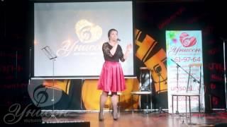 Анна Халимоненко «Облако волос»