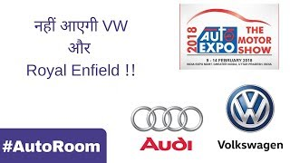 Auto Expo 2018 | Dates, Entry Fee, Vehicles, Timings #AutoRoom