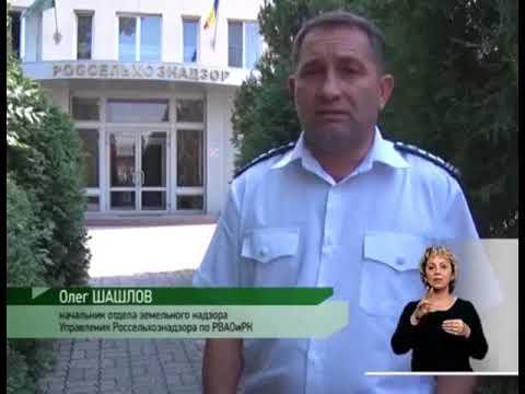 О выявлении неиспользуемых земель сельскохозяйственного назначения в Ростовской области