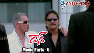 Video Don Movie Parts 6/11 || Nagarjuna, Anushka Shetty || Ganesh Videos MP3, 3GP, MP4, WEBM, AVI, FLV Maret 2019