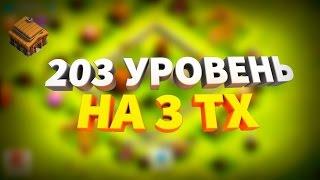cvyOBNzF3Wk