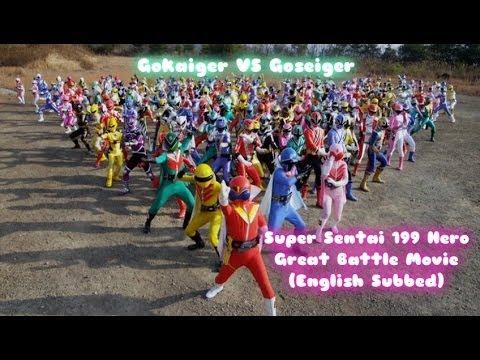 [720p HD English Subbed] Gokaiger VS Goseiger Super Sentai Hero Great Battle Movie