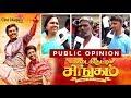 Kadai Kutty Singam Public Review