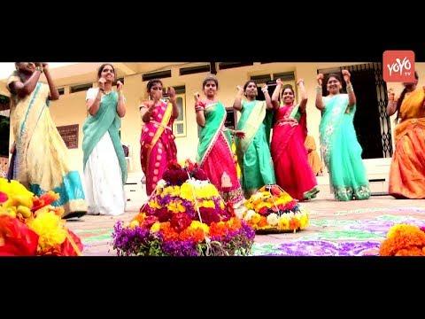 Bhathukamma Celebration