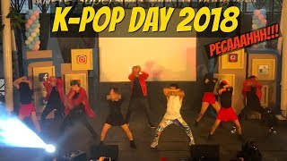 Video [TEMPO, SOLO, TROUBLEMAKER, NEW FACE] Natya & Rendy at K-POP PARTY 2018 (15 Des 18) MP3, 3GP, MP4, WEBM, AVI, FLV Desember 2018