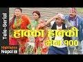 Episode 100 | 2nd July 2017 Ft. Daman Rupakheti, Kabita Sharma