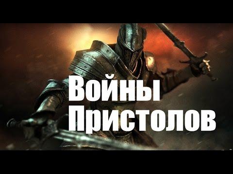 «Войны престолов» — браузерная военно-стратегическая игра