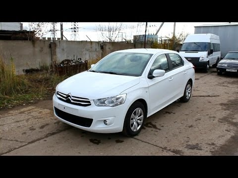 2013 Citroen C-Elysee. Start Up, Engine, and In Depth Tour.