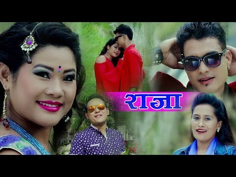 (New Nepali Latest Lok Dohori 2074/2017 || Raja