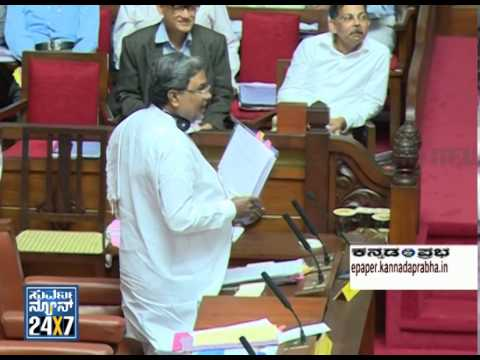 CM Siddaramaiah & Eshwarappa crack jokes in assembly - News bulletin 24 Jul 14