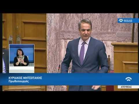 Κ.Μητσοτάκης (Πρωθυπουργός)(Δευτερολογία)(Προ Ημερ.Διατ.σχετικά με την πανδημία)(07/09/2020)