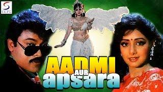 Aadmi Aur Apsara  Chiranjeevi Amrish Puri Sridevi  1990  HD