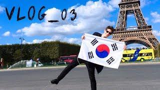 Video VLOG_03 한국인 관광객 in PARIS download in MP3, 3GP, MP4, WEBM, AVI, FLV January 2017