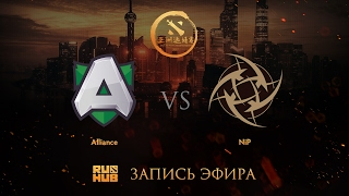 Alliance vs NiP, DAC 2017 EU Quals, game 3 [Lex, 4ce]
