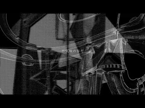 , title : 'Temple of Kahn - 不気味の谷 - Bukimi No Tani (Official Video)'