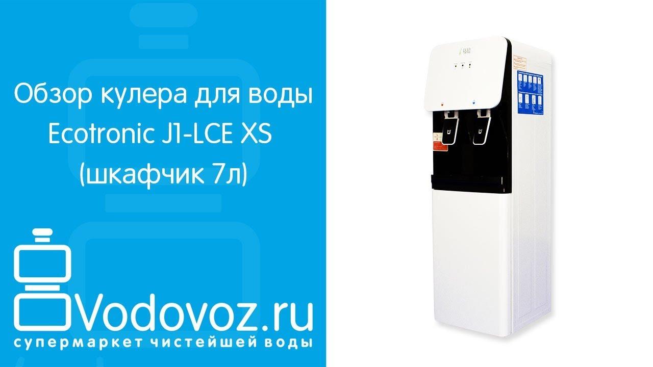 Обзор кулера для воды Ecotronic J1-LCE XS