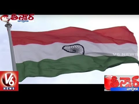 National Flag At Sanjeevaiah Park Bags Limca Records | Hyderabad | Teenmaar News
