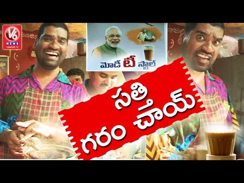 Bithiri Sathi On Jio Advertisements | Funny Conversation With Savitri