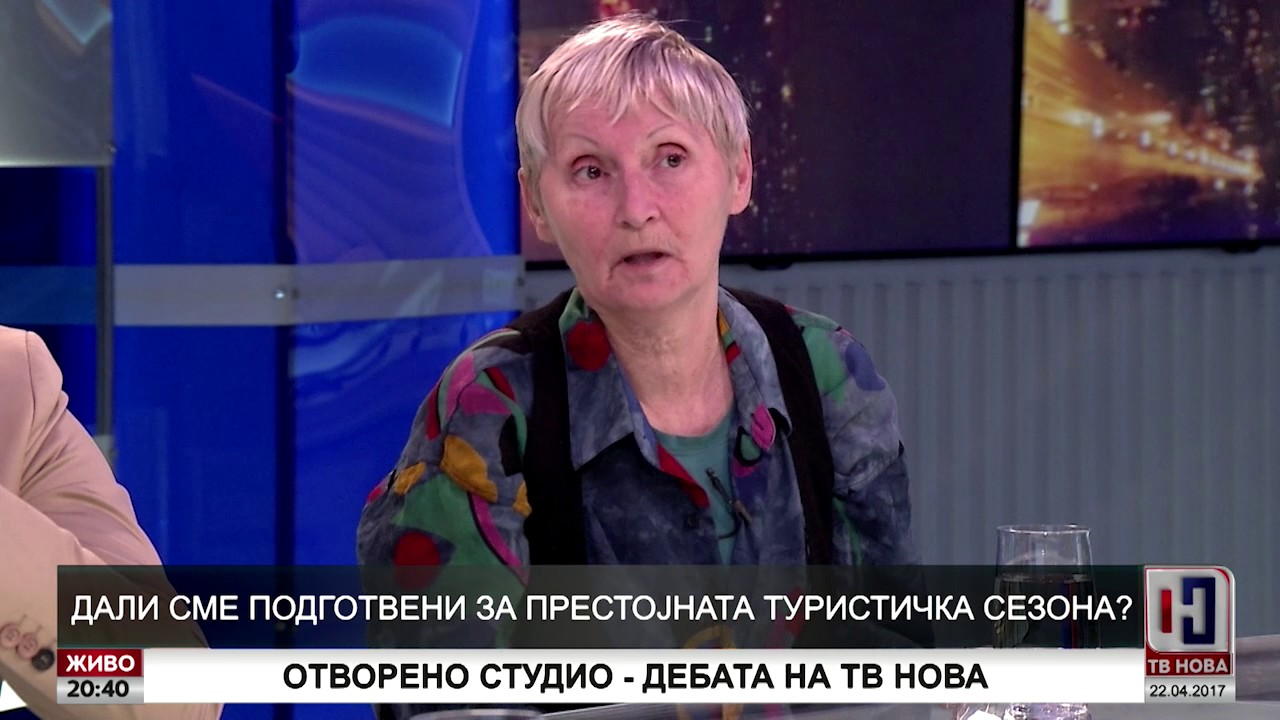 Дали сме подготвени за престојната туристичка сезона? – ТВ Нова 22.04.2017