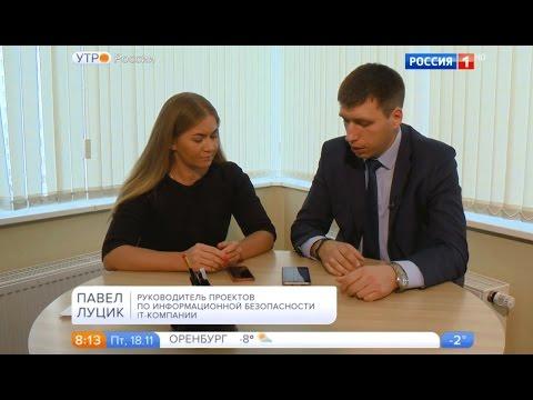 Утро России (видео)