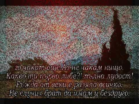 Лозе (Галена Воротинцева)