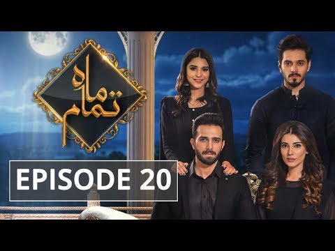 Mah E Tamaam Episode #20 Hum Tv Drama 11 June 2018