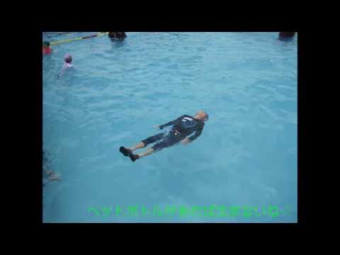 柏第三小学校着衣泳