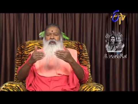 Sri Guru Gita - ???? ???? ??? - 16th September 2014 - Episode No 267 16 September 2014 09 AM