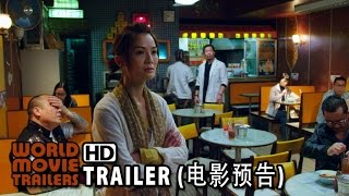 Nonton 《大茶飯》預告片 Gangster PayDay Trailer (2014) HD Film Subtitle Indonesia Streaming Movie Download