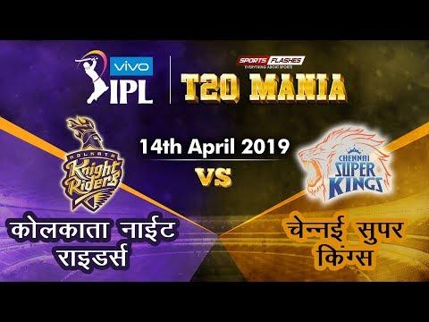 Kolkata vs Chennai T20 | Live Scores and Analysis | IPL 2019