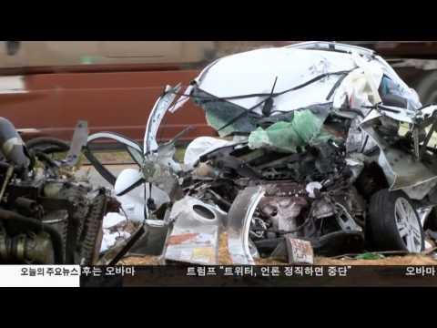 버스 충돌...1명 사망 26명 부상  2.28.17 KBS America News