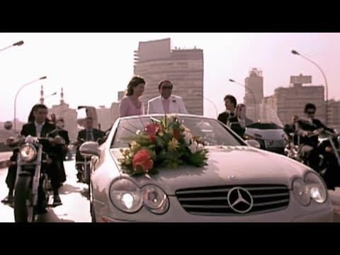 فيلم  مرجان أحمد مرجان | Morgan Ahmed Morgan | كامل | Morgan Ahmed Morgan | كامل