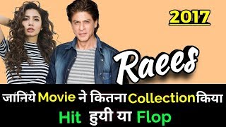 Nonton Shahrukh Khan RAEES 2017 Bollywood Movie LifeTime WorldWide Box Office Collection Film Subtitle Indonesia Streaming Movie Download